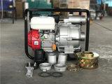 """Pomp van het Water van het Afval van de benzine Motor Aangedreven 2 """" Duim en 3 """" Duim"""
