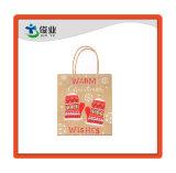 La moda de papel Kraft personalizada bolsa de regalo de Navidad