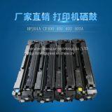 Les fabricants les ventes directes de ce400A de la régénération d'origine HP 201UNE CARTOUCHE DE TONER Le toner de l'imprimante M252