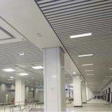 Потолок дефлектора алюминиевого крена высокого качества цены по прейскуранту завода-изготовителя сформированный