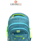 Schoolbag preliminar da trouxa do saco de escola das crianças do estudante de Chubont
