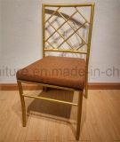 Свадьбу алюминиевый стул из бамбука с фиксированными и подушки сиденья назад