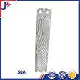 メーカー価格の版の熱交換器のための等しいSs304/Ss316L Sondex S8aの版