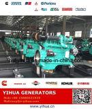 디젤 엔진 발전기 20kVA/16kw 20170628c를 여십시오