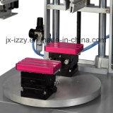 回転式スクリーンの印字機のための予備品