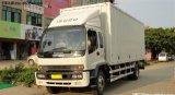 Nueva Serie FTR Isuzu Truck en venta Motor 4HK1