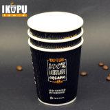 Taza de papel impresa insignia de encargo del café caliente negro de la ondulación