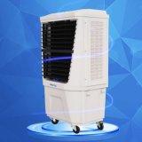 Preiswerter Superraum-bewegliche Verdampfungsluft-Kühlvorrichtung auf Verkäufen