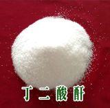 약, 농약, 에스테르를 위한 가공 식품 조력자 99.5% 호박 무수 화합물