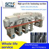 Película de plástico de alta velocidad de recubrimiento / laminación de la máquina