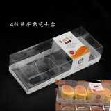 OEM/ODMケーキ、パン、チョコレートのための印刷を用いるプラスチックペットボックス