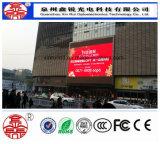 卸し売り節電屋外P8 SMD3535 LEDスクリーンのモジュールの表示