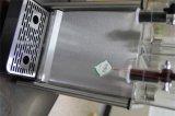 عصير موزّع آلة [يرسب12إكس2]