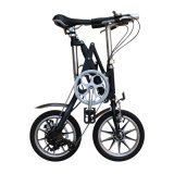 小型折る自転車または炭素鋼フレームまたはアルミ合金フレームまたは折るバイクまたは単一の速度または可変的な速度