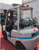 昇進の価格3.5ton日産LPGのフォークリフト、販売のための小型トラクター