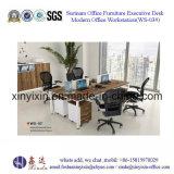 Офисная мебель рабочей станции офиса меламина самомоднейшая (WS-05#)