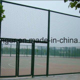 PVC上塗を施してあるチェーン・リンクの金網の塀またはダイヤモンドの金網