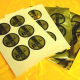 금 색깔 PVC 물자 주문 접착성 비닐 전사술 스티커