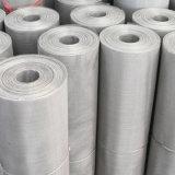 Buona rete metallica dell'acciaio inossidabile di prezzi sulla vendita