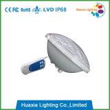防水リモート・コントロール12V 35W PAR56 LEDのプールランプ