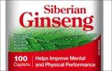 Sibirischer Ginseng-Auszug Eleutheroside für Nahrungsmittelergänzung