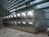 Edelstahl-Wasser-Becken mit 40 Cbm
