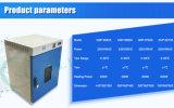 Serie PNB incubadora de temperatura inteligente