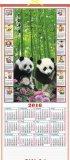 Simuliert - Stock-Wandkalender (HR-C002)