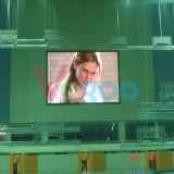 Qualität farbenreicher Innen4mm LED-Bildschirm für LED-Video-Wand