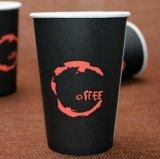 Taza de papel de un sólo recinto de 7 onzas, taza de papel del café