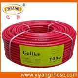 Galilee Brand Rubber & PVC Air Tuyau, Fabricant