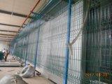 Загородка ячеистой сети профессионального изготовления рентабельная/загородка Gaden с столбом