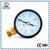 圧力計をオンライン単一のコラムと開放端の圧力計の手段買いなさい