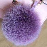 Execellentの価格のキーホルダーのキツネの毛皮POMの帽子袋Keychain