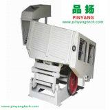 食糧機械米製造所機械水田の分離器