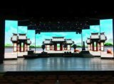 신성 시스템을%s 가진 최고 명확한 실내 LED 스크린 P3