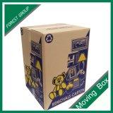 상해 주문 물결 모양 이동하는 상자