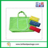 Supmarketのショッピングのための再使用可能なPolyesteの折るショッピング・バッグ