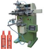 TM-250s de la pantalla del cilindro de pequeño tamaño de la impresora para tazas