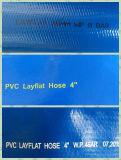 La Chine à plat en PVC flexible fabricant en usine