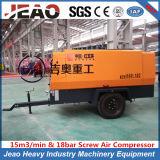 Выигранный компрессор воздуха винта продуктов 18bar соотечественника Китая Осмотр-Свободно подвижной тепловозный для добра воды использовал