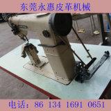 Usada Agulha Duplo Postbed máquina de costura de couro (CS-820)