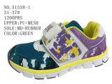 No 51538 велкроий типа спортов ботинок 2 малышей цветов