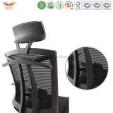 최고 판매 인간 환경 공학 디자인 외투 걸이 기능을%s 가진 행정상 회전대 메시 사무실 의자