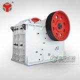 河南Zhengzhouの工場供給の顎粉砕機の石の粉砕機