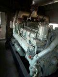 MarineMeerwasser-Pumpe 4050150 des motor-Nt855 3538626 3590105 4050268 4943865 3964003 3960503