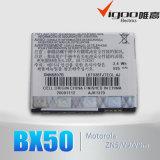 Motorola Om4aのための高品質の置換の携帯電話電池