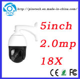 5屋外のインチ2.0MP 18XのVari焦点赤外線ドームIpcの低い照明網の保安用カメラ{SDMn5120m X18r}