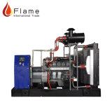 250 kw generador de gas natural para el GNL GPL