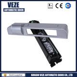 Vezeはレーダーのアクティブ化および赤外線安全センサーを結合した